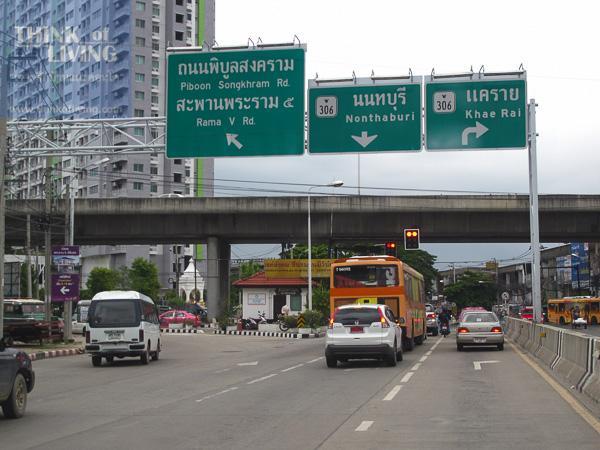Bangkok Horizon ติวานนท์-35