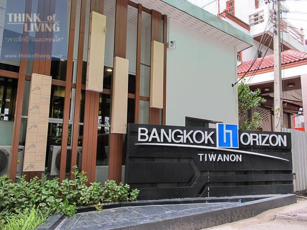 Bangkok Horizon ติวานนท์-36