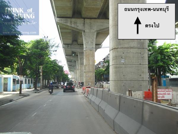 Bangkok Horizon ติวานนท์-4