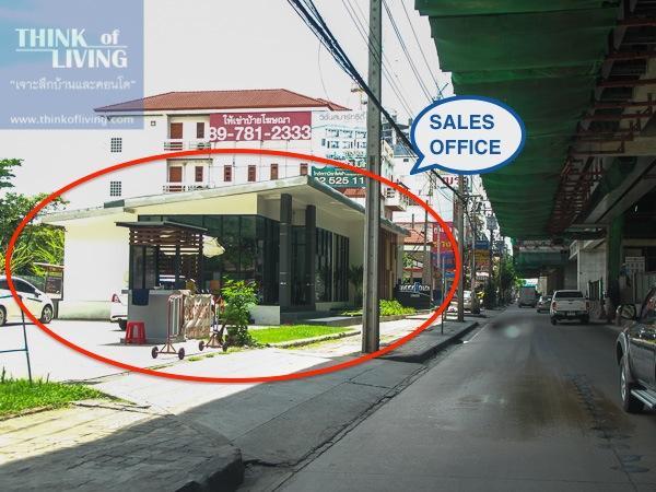 Bangkok Horizon ติวานนท์-9
