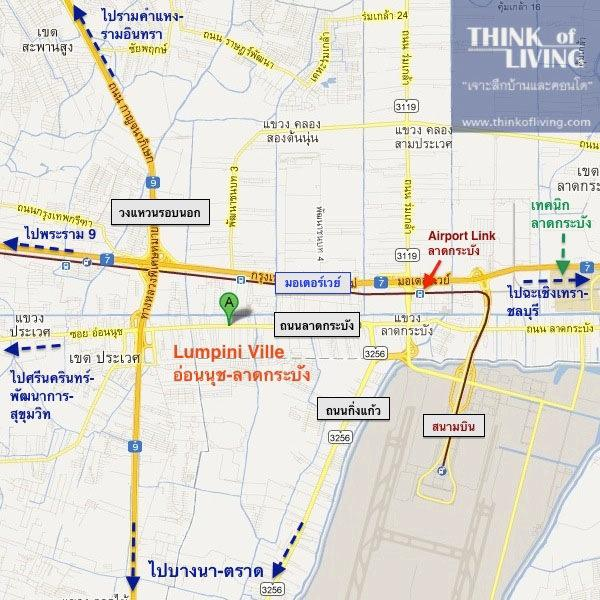 lpn ลาดกระบัง - location