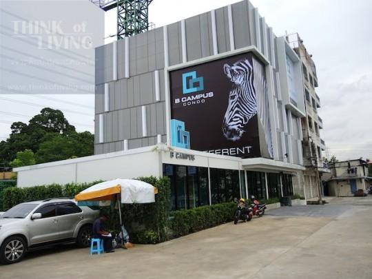 B Campus (10)