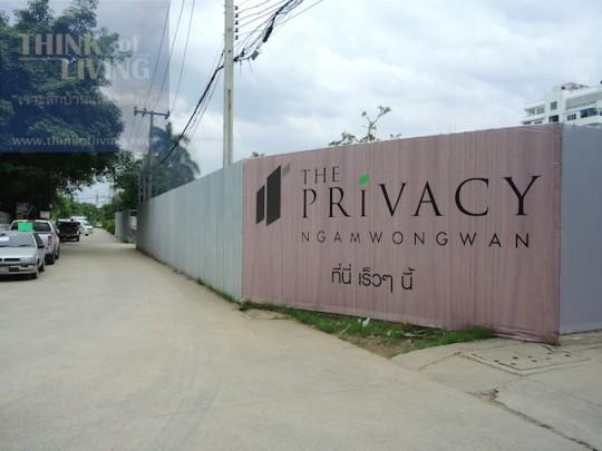 The Privacy งามวงศ์วาน (63)
