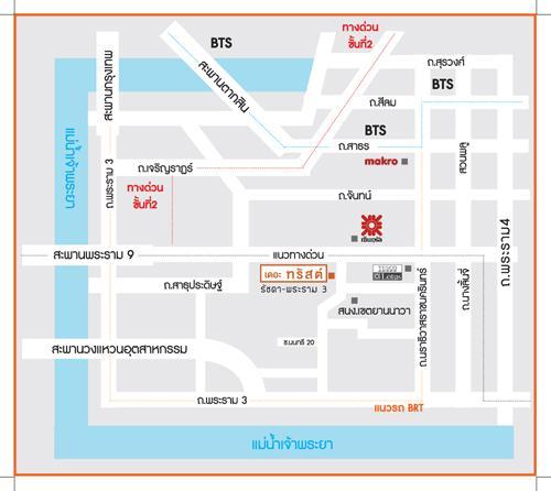 Map The trust rama3