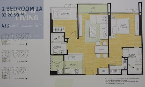 The Room 3 Location 38
