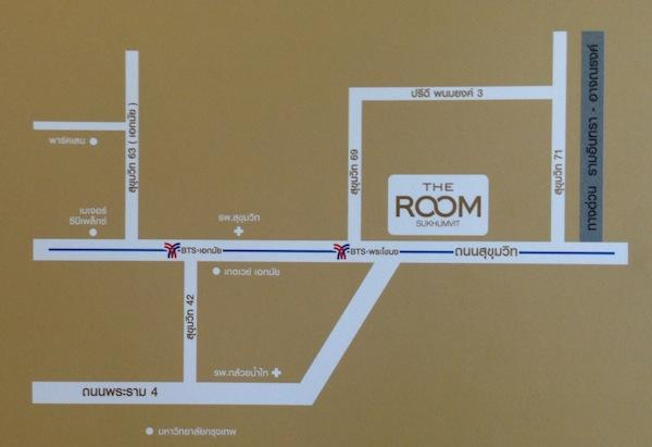 The Room 69