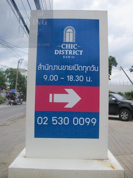 Chic District Ram53 153