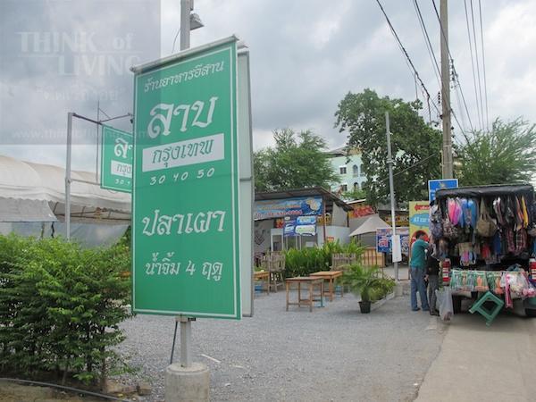 Chic District Ram53 160