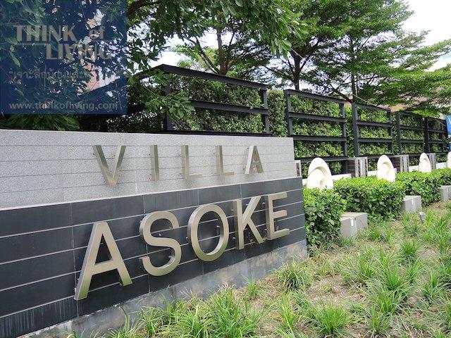 villa Asoke (67)