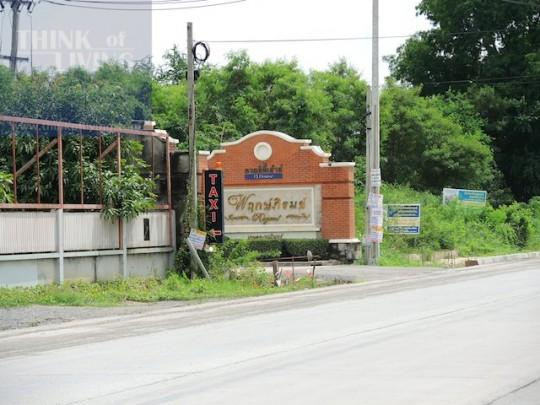 CASA LEGEND เกษตร (125)