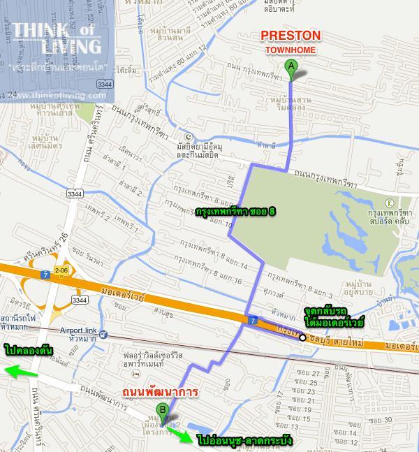 Preston Townhome - Location-2