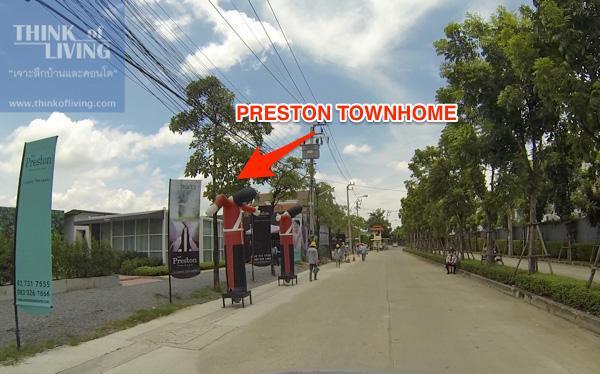 Preston Townhome - Location-26