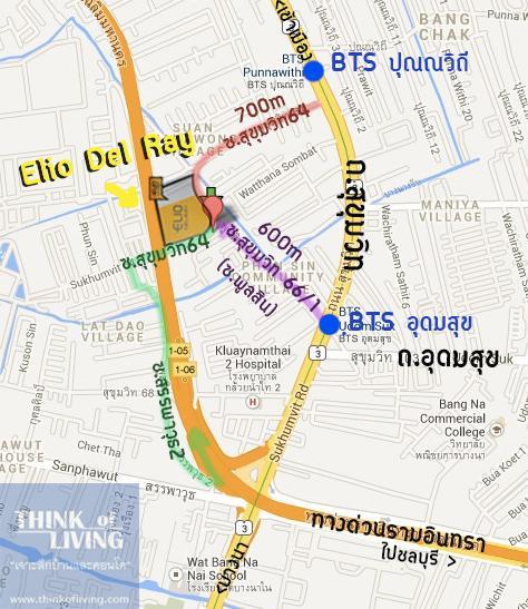 แผนที่ Elio Del Ray copy