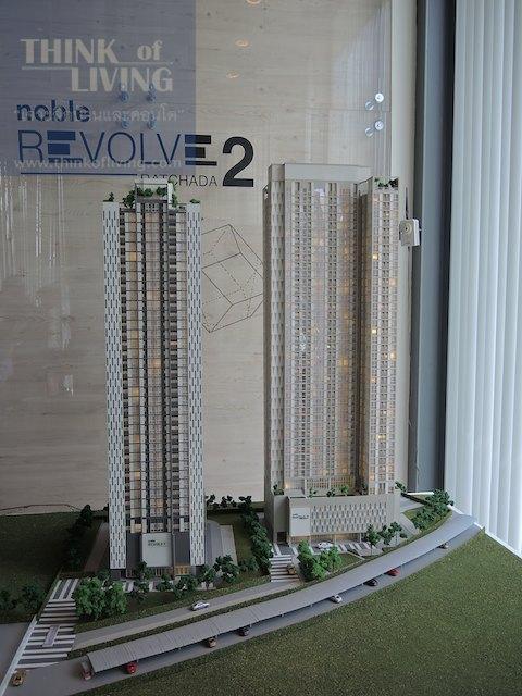 Noble Revolve2 10