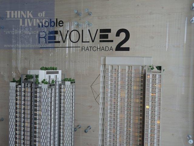 Noble Revolve2 33