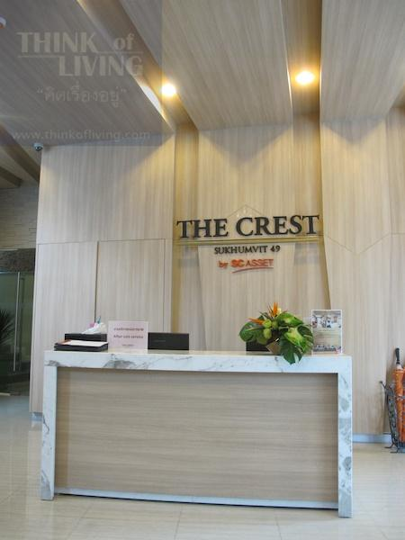 The Crest  สุขุมวิท64 53