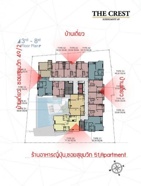 floor3-8 copy