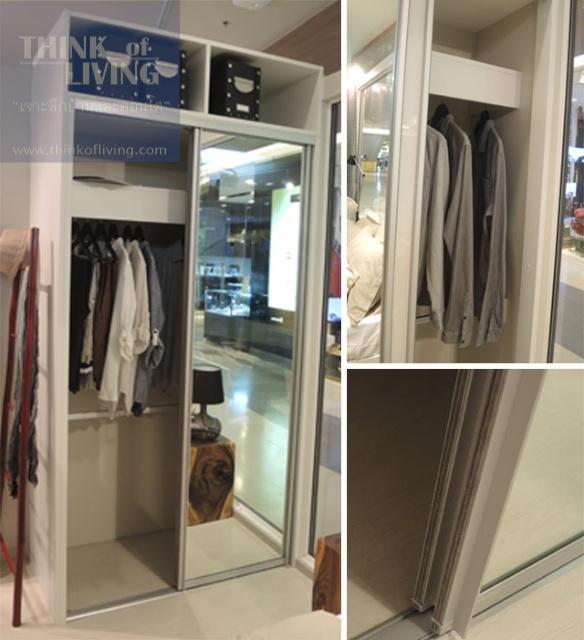 Closet-Watermark