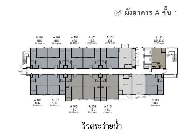 Floor_Plan_salekit_A_1ST Resize
