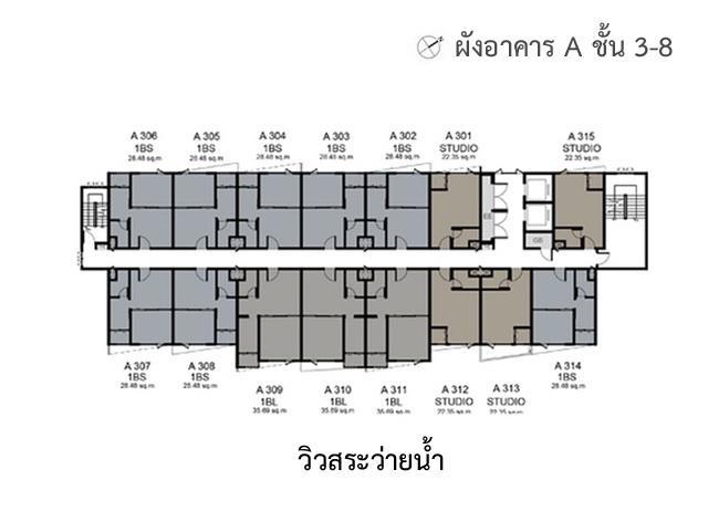 Floor_Plan_salekit_A_3-8 Resize