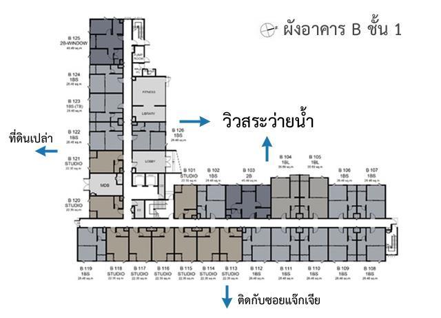 Floor_Plan_salekit_B_1ST Resize