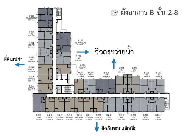 Floor_Plan_salekit_B_2-8 Resize