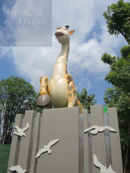 Giraffe 200