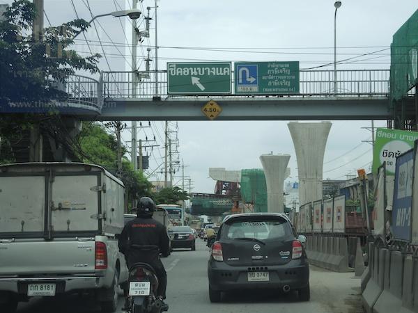 Laddarom Bangkae 15