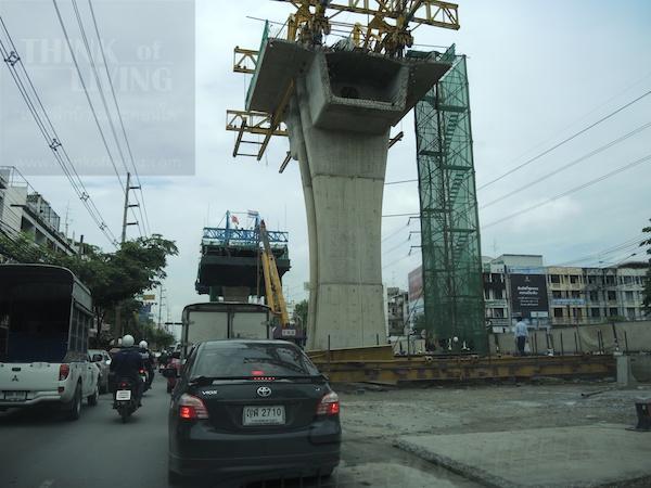 Laddarom Bangkae 18