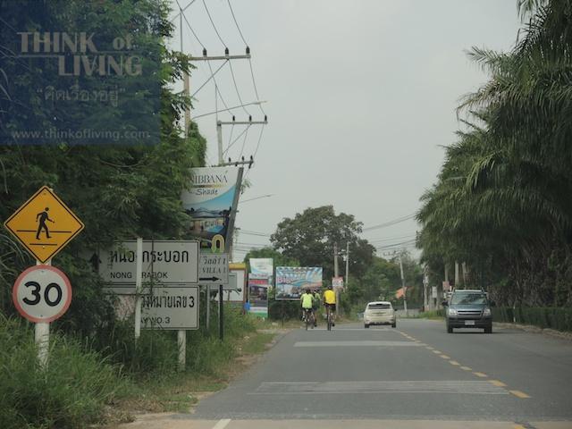 Location 2 ปณาลี 14