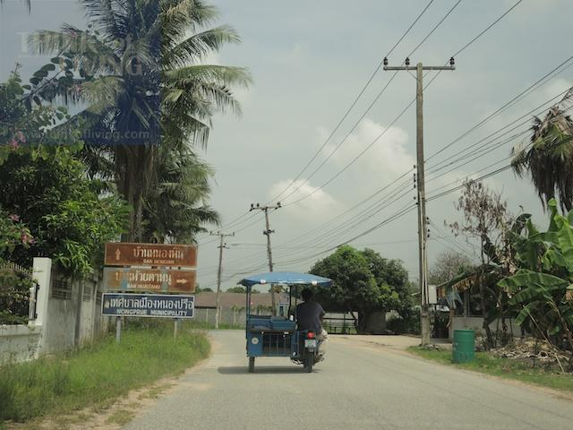 Location 2 ปณาลี 3