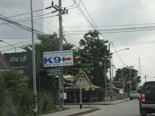 Location Panari 28