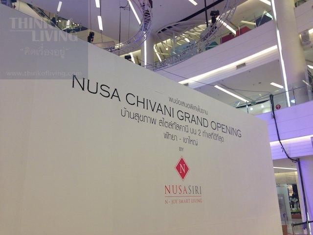 Nusa Chivani 5