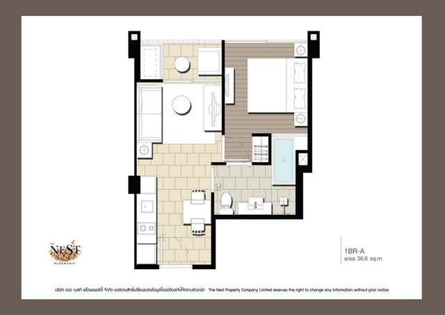 1 Bedroom (A) 36.60 sq.m_resize
