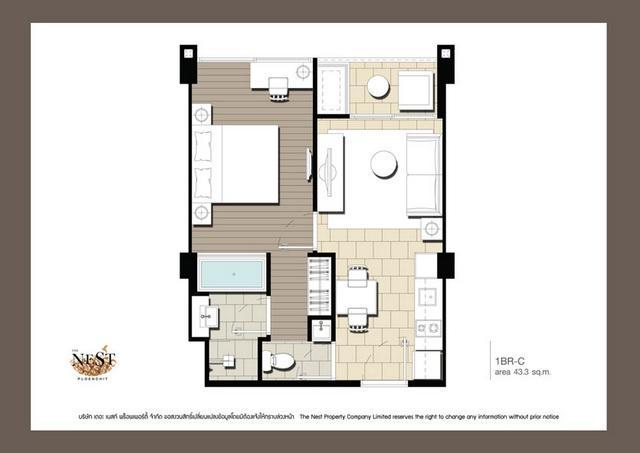 1 Bedroom (C) 43.30 sq.m_resize