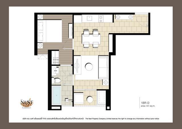 1 Bedroom (D) 44.00sq.m_resize