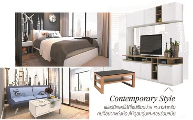 4.contemporary