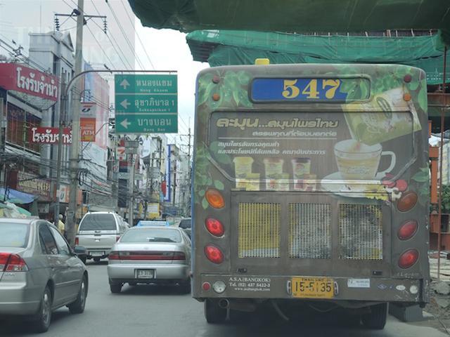 Laddarom-Bangkae-21