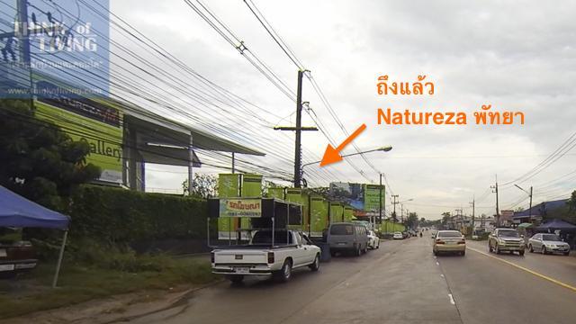 Natureza พัทยา-14