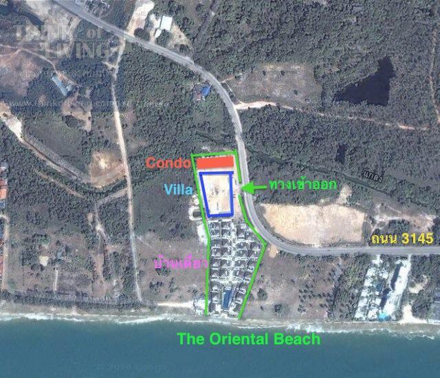 Oriental Beach ระยอง 1 (1) copy