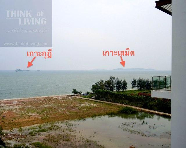 Oriental Beach ระยอง 1 (1)