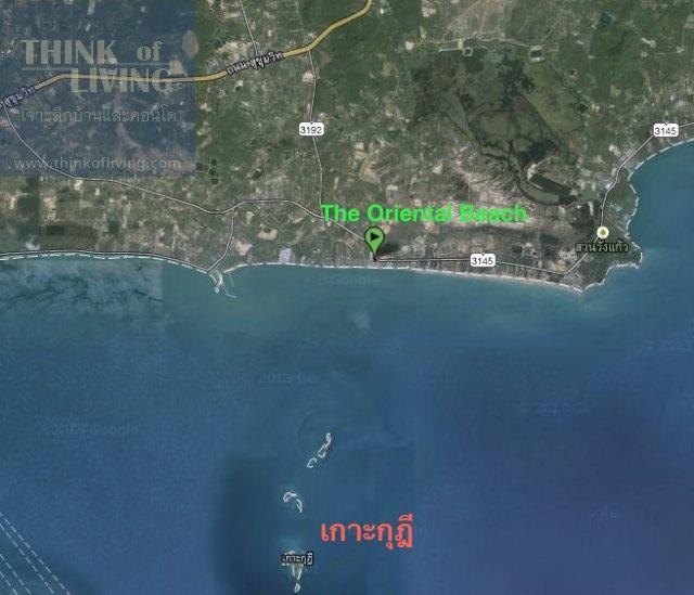 Oriental Beach ระยอง 2 (1) copy