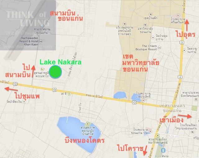 Lake Nakara 2 (1)