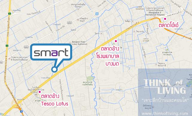 Map_Eat