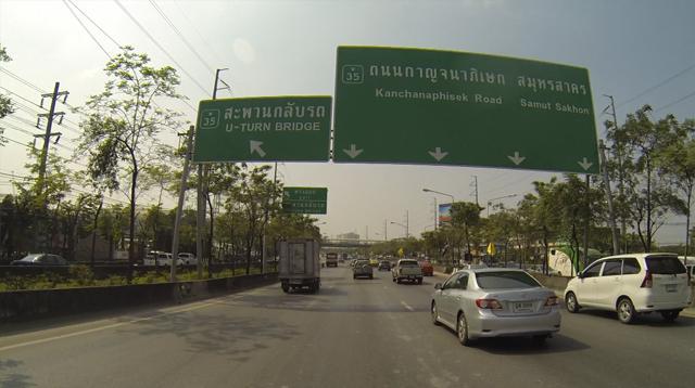 SmartCondoRama2-route