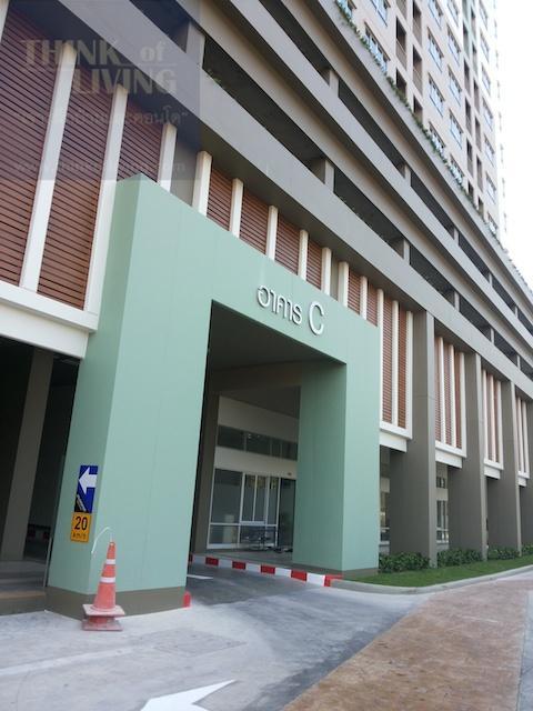 ส่วนกลางตึก C 3