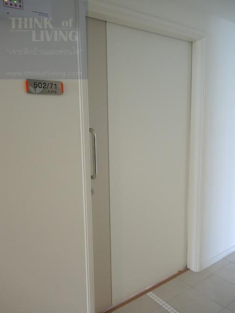 ห้อง ตย LPN 1