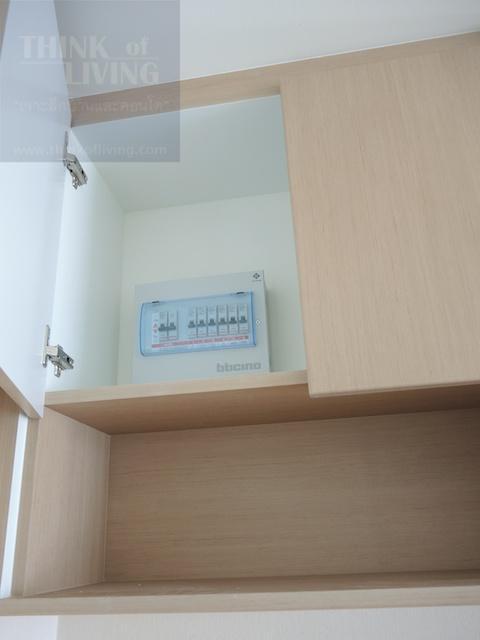 ห้อง ตย LPN 7