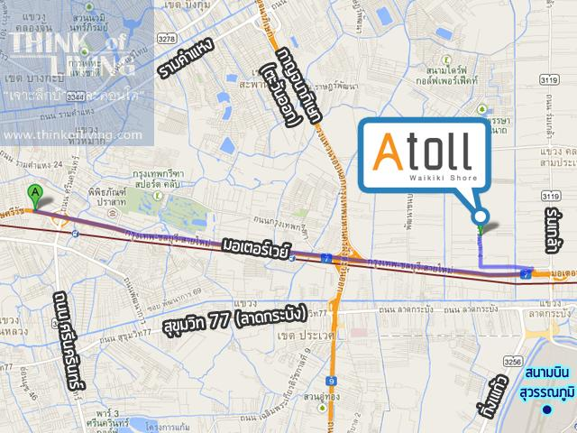 AtollWaikikiShore_Map_Route