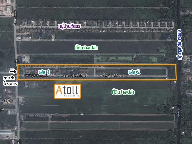 AtollWaikikiShore_Map_Site